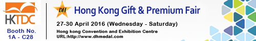hong-kong-gifts-premium-fair-in-2016
