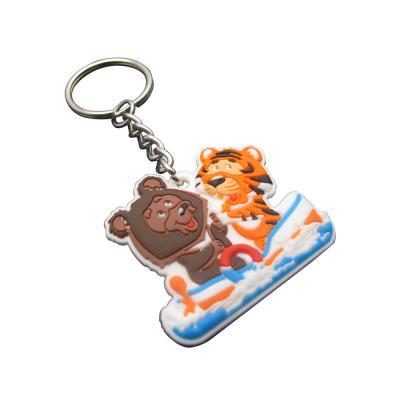Custom Cartoon Soft PVC Keychains