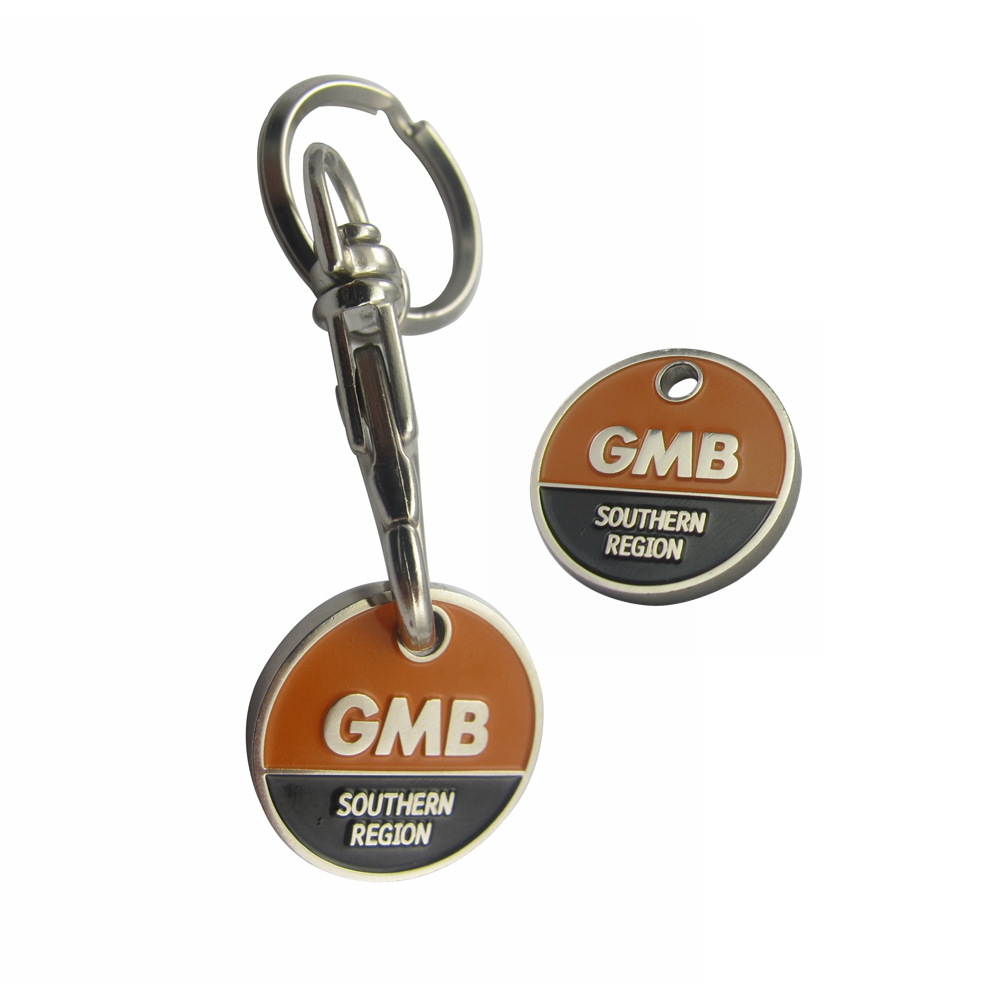 Trolley Coin Keychain