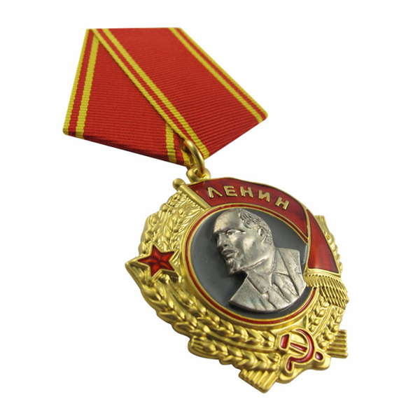 Custom ​The Order of Lenin