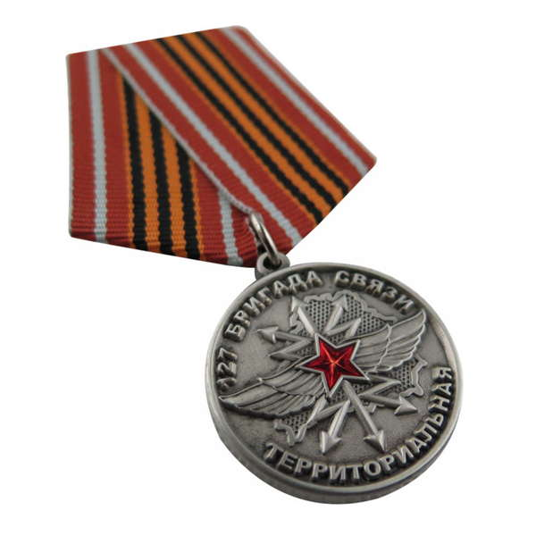 Replicate The Serbian Signal Brigade Medal For Collection