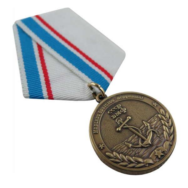 Custom USSR Military Medals No Minimum Order, Cheap Vintage